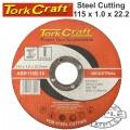 CUTTING DISC INDUSTRIAL METAL 115 X 1.0 X 22.2 MM