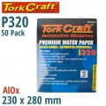 PREMIUM WATERPROOF PAPER  320 GRIT 230  X 28 (50 PIECE) AUTOMOTIVE