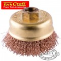WIRE CUP BRUSH NON SPARKING CRIMPED 75MMXM14 BULK